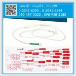 Nutri line D 100 เส้น (มีกระเปาะ ปลายสายเล็ก)