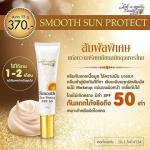 Smooth Sun Protect SPF 60 PA+++