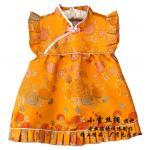 (Pre) Yellow Flower - ระบุไซส์
