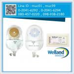 XTU713 ถุงปัสสาวะหน้าท้อง (13-70 มม) (10 อัน)