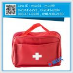BG01 กระเป๋าปฐมพยาบาล 3x8.5x6 นิ้ว