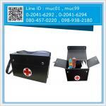 ชุดปฐมพยาบาล (กระเป๋าเล็ก)