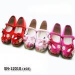 SN12010 รองเท้าจีน (ไซส์ 22-34)