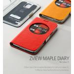 Zenus : Avoc ZView Maple Leather Diary Case for Samsung Galaxy S5, SV, G900