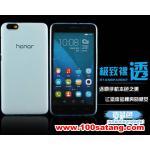 เคสมือถือ Case Huawei ALek 4G Plus (Honor 4X) เคสนิ่มโปร่งใสแบบบางคลุมรอบตัวเครื่อง แบบที่1