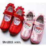SN12015 รองเท้าจีน (ไซส์ 22-36)
