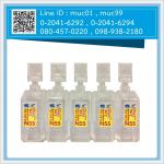 น้ำเกลือใช้ภายใน NSS 0.9% 3 มล. 5 amp