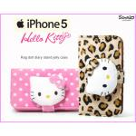 Hello Kitty : Original Lincesed Hello Kitty Quilty Doll Standing Case Cover for iPhone 5