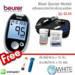 เครื่องตรวจวัดน้ำตาลในเลือด Beurer Glucometer รุ่น GL44 สีดำ