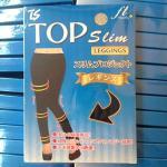 Top Slim Leggings เลกกิ้ง สีดำ
