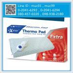 แผ่นให้ความร้อนไฟฟ้า Thermo Pad EXTRA 40 x 60 ซม.