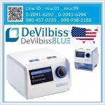 เครื่องช่วยหายใจ CPAP ยี่ห้อ DeVilbiss รุ่น DeVilbiss Blue ซีรีย์ DV63E-SE Standard Plus