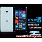 เคสมือถือ Microsoft Lumia 535 Dual SIM เคสนิ่มโปร่งใสแบบบางคลุมรอบตัวเครื่อง แบบที่3