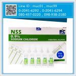 น้ำเกลือใช้ภายใน NSS 0.9% 5 มล. 100 amp