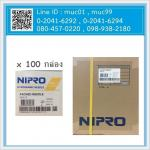 """เข็มฉีดยา 30 x 0.5"""" #กล่อง (100อัน x 100กล่อง) ส่งพัสดุฟรี ราคาพิเศษ งดส่วนลดเพิ่มเติม"""