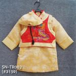 (Pre) Yellow (80-120) - ระบุไซส์