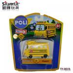 (Pre) School Bus รถโรงเรียน (เหลือง)