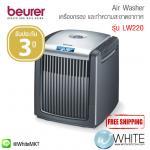 Beurer Air washer LW220 สีดำ
