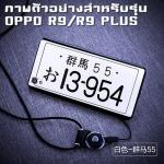 498-001-02
