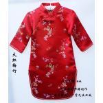 (Pre) Red Bamboo (80-120) ระบุไซส์