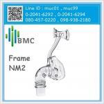 Frame หน้ากากช่วยหายใจ CPAP รุ่น NM2