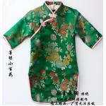 (Pre) Green Flower (80-120) ระบุไซส์