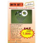 SMITH SET 7 เครื่องพ่นหมอก 40 หัวพ่นหมอก + สายพ่นหมอก 50 เมตร