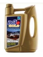 บางจาก D3 Gold น้ำมันหล่อลื่นสังเคราะห์ 100%