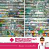 ชื่อสินค้าที่ร้านเราขายส่วนหนึ่ง สอบถามและให้คำปรึกษาเภสัชกรได้ที่ร้านของเรา หรือติดต่อ LINE: @morya และ LINE: vitaminthailand