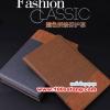 (027-344)เคสมือถือซัมซุง Case Samsung Galaxy Tab A 9.7 นิ้ว เคสพลาสติกฝาพับสไตล์วินเทจ