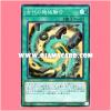 DP19-JP032 : Ancient Gear Fusion / Antique Gear Fusion (Super Rare)