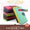 (007-003)เคสมือถือซัมซุง Case Samsung Galaxy Mega 5.8 เคสสมุดเปิดข้างทูโทนยอดฮิต
