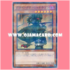 VS15-JPD04 : Gravi-Crush Dragon (Normal Parallel Rare)