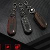 (485-001)ที่ใส่กุญแจรถยอดฮิต MG3 MG5 MG7 MGGT MGGS สุดหรูเย็บขอบสี