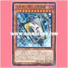 CPF1-JP037 : Cardian - Yanagi ni Ono no Michikaze (Rare)