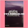Yu-Gi-Oh! Sleeve - Holographic Purple 1ct. 98%