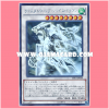 SHVI-JP049 : Crystal Wing Synchro Dragon (Holographic Rare)