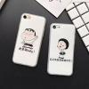 (151-414)เคสมือถือไอโฟน Case iPhone 7 Plus เคสนิ่ม Maruko ชินจัง