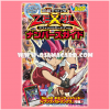 Yu-Gi-Oh! ZEXAL Official Card Game - Numbers Guide - No Card + Book Only