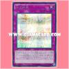 SECE-JP078 : Soul Transition (Secret Rare)