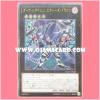 INOV-JP049 : Dark Requiem Xyz Dragon (Ultimate Rare)