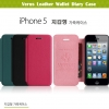 Verus : Leather Wallet Diary Case For Apple iPhone 5