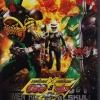Masked Rider OOO & W Feat. Skull Movie Taisen Core