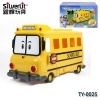 TY-0025 SCHOOL BUS Carry Case