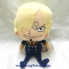 ตุ๊กตาซันจิ Sanji จากเรื่องวันพีช One Piece ขนาด 14 นิ้ว ลิขสิทธิ์แท้