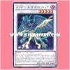 TDIL-JP048 : Assault Blackwing - Sohaya the Early Summer Rain / Assault Black Feather - Sohaya the Early Summer Rain (Rare)