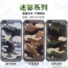 (385-115)เคสมือถือ Case OPPO F1 Plus (R9) เคสนิ่ม+เกราะพลาสติก กันกระแทกลายพรางทหาร