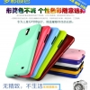 (007-014)เคสมือถือซัมซุง Samsung Galaxy Mega2 เคสนิ่ม GOOSPERYJELLY CASE