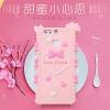 (412-062)เคสมือถือ Case Huawei P9 เคสนิ่ม 3D Love of Youth