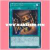 15AX-JPM43 : Temple of the Kings (Secret Rare)